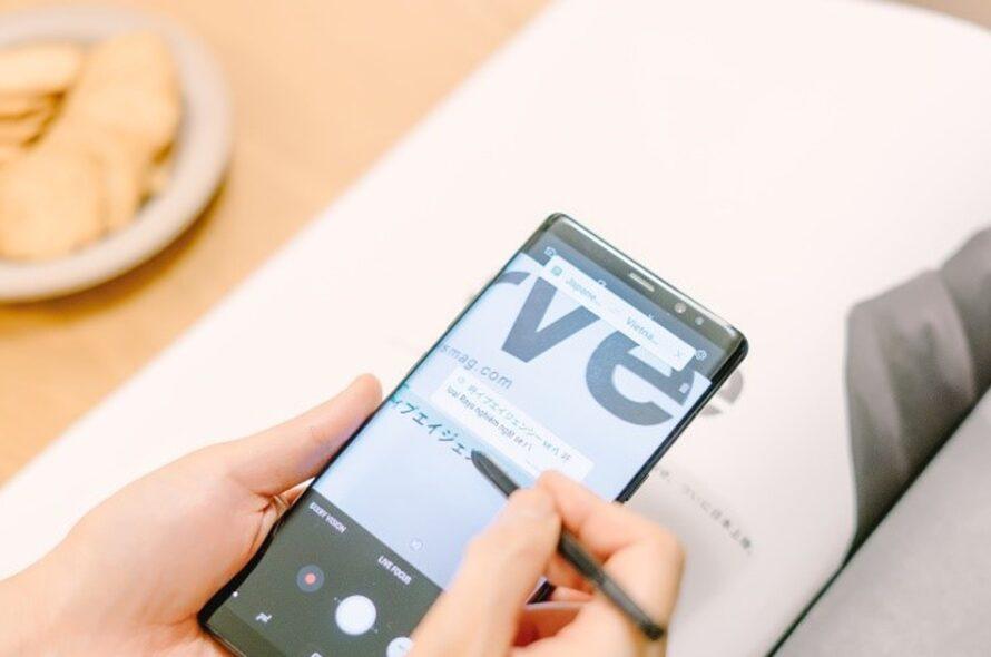 5 phương pháp đọc thông, viết thạo ngoại ngữ với Galaxy Note8 | Công nghệ